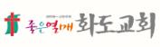 logo-Cs-HwaDo.jpg