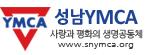 logo-YMCA-sungnam.jpg